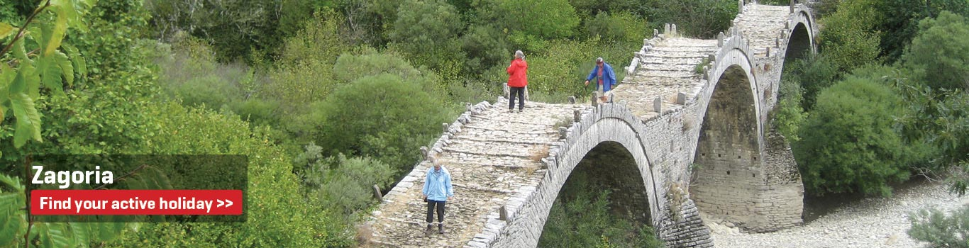 Self-Guided Walking Holidays in Zagoria